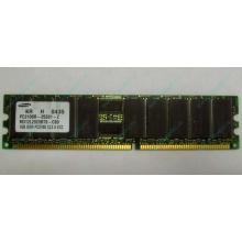 Серверная память 1Gb DDR1 в Дубне, 1024Mb DDR ECC Samsung pc2100 CL 2.5 (Дубна)