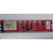 Серверная память 256Mb DDR ECC Kingmax pc3200 400MHz в Дубне, память для сервера 256 Mb DDR1 ECC Kingmax pc-3200 400 MHz (Дубна)