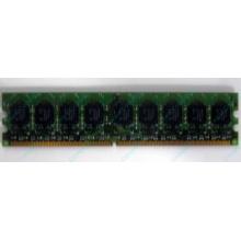 Серверная память 1024Mb DDR2 ECC HP 384376-051 pc2-4200 (533MHz) CL4 HYNIX 2Rx8 PC2-4200E-444-11-A1 (Дубна)