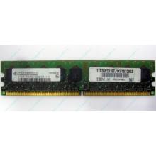 IBM 73P3627 512Mb DDR2 ECC memory (Дубна)