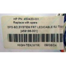 Светодиоды HP 450420-001 (459186-001) для корпуса HP 5U tower (Дубна)