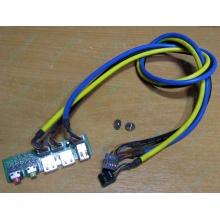 Панель передних разъемов (audio в Дубне, USB в Дубне, FireWire) для корпуса Chieftec (Дубна)