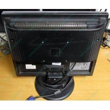 Монитор Nec LCD 190 V (царапина на экране) - Дубна