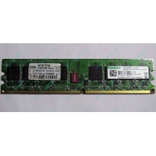 Серверная память 1Gb DDR2 ECC Fully Buffered Kingmax KLDD48F-A8KB5 pc-6400 800MHz (Дубна).