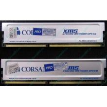 Память 2 шт по 512Mb DDR Corsair XMS3200 CMX512-3200C2PT XMS3202 V5.2 400MHz CL 2.0 0615197-0 Platinum Series (Дубна)