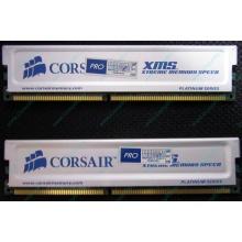 Память 2 шт по 1Gb DDR Corsair XMS3200 CMX1024-3200C2PT XMS3202 V1.6 400MHz CL 2.0 063844-5 Platinum Series (Дубна)