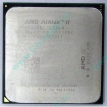Процессор AMD Athlon II X2 250 (3.0GHz) ADX2500CK23GM socket AM3 (Дубна)