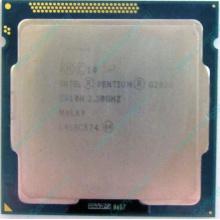 Процессор Intel Pentium G2020 (2x2.9GHz /L3 3072kb) SR10H s.1155 (Дубна)