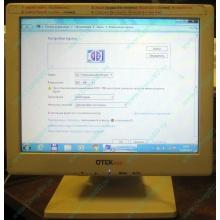 """POS-монитор 8.4"""" TFT OTEK OT84NA (Дубна)"""
