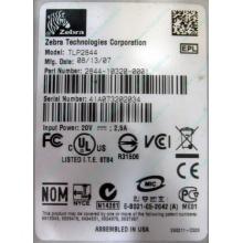 Термопринтер Zebra TLP 2844 (выломан USB разъём в Дубне, COM и LPT на месте; без БП!) - Дубна