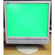 """Б/У монитор 17"""" Philips 170B с колонками и USB-хабом в Дубне, белый (Дубна)"""