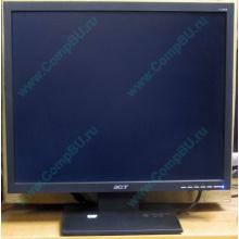 """Монитор 19"""" Acer V193 DOb (Дубна)"""