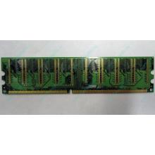 Память 256Mb DDR1 pc2700 Б/У цена в Дубне, память 256 Mb DDR-1 333MHz БУ купить (Дубна)