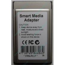 Smart Media PCMCIA адаптер PQI (Дубна)